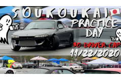 Soukoukai Practice Day - Drift Event - 11/22/2020