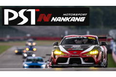 Project Seat Time Presented By Nankang Motorsport