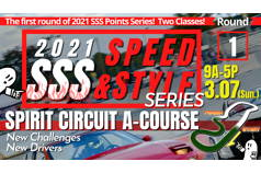 SSS Round 1 Drift Competition - Challenge Class!