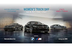 Women's Track Day at Monticello Motor Club