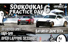 Soukoukai Practice Day #6 - DRIVERS ONLY 06/20/20