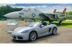 Porsches. Planes and Seafood