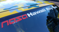 Father's Day 2020 - HRSA-NASA Hawaii Rally-X