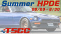 TSCC Summer 2-Day HPDE at NCCAR