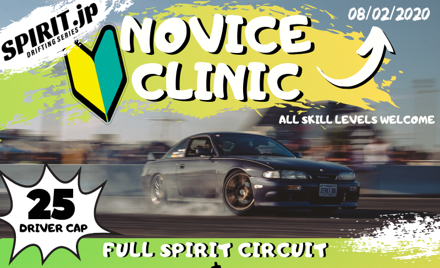 NOVICE DRIFT CLINIC - 08/02/2020